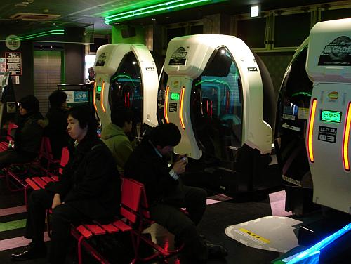 Cabines de Projeção de Videogames