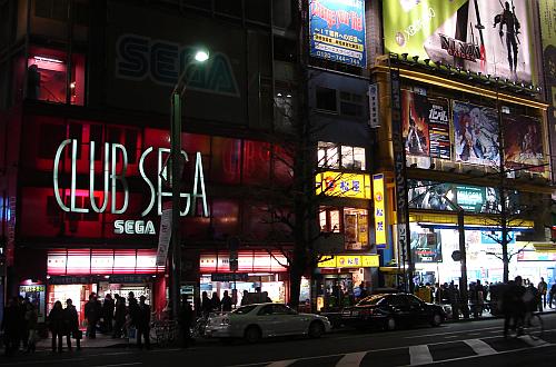 Club Sega, Tóquio, Fevereiro de 2008