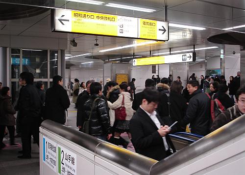 Andando para Akihabara