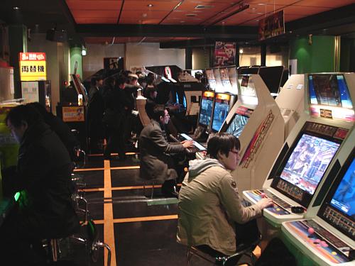 Sega Gigo, Fevereiro de 2008