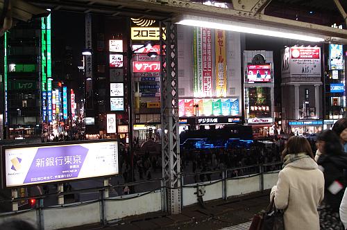 Primeira estação no metrô de tóquio