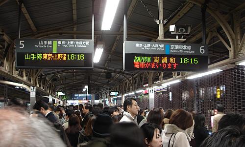Esperando o trem para Akihabara