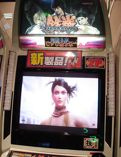 Tekken 6 em Fevereiro de 2008